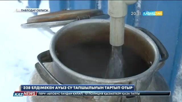 20:00 жаңалықтары (21.12.2016)