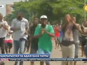 Конгода президентке қарсы шыққан тұрғындар полициямен қақтығысып, 20-дан аса адам қаза тапты