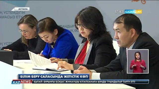 Білім беру саласында жетістік көп - Эльмира Суханбердиева
