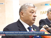 Мұхтар Алтынбаев: Су-27 ұшағы апатының зардапсыз аяқталуы тікелей ұшқыштың арқасы