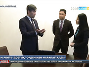 Нидерланд Премьер-министрі Марк Рютте І дәрежелі «Достық» орденімен марапатталды