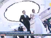 Астанада  IХ қысқы қайырымдылық балы өтті