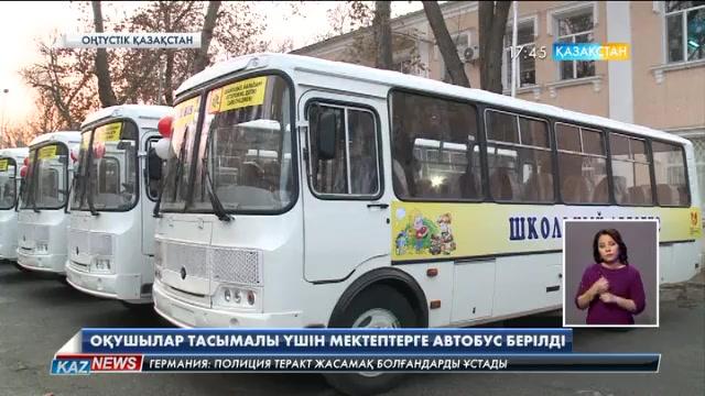 Шымкент қаласындағы жалпы білім беретін орта мектептерде оқушылар тасымалы мәселесі түбегейлі шешілді