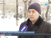 Қызылордадағы ірі мұнай компаниясында 10 адам заңсыз жұмыстан шығарылған