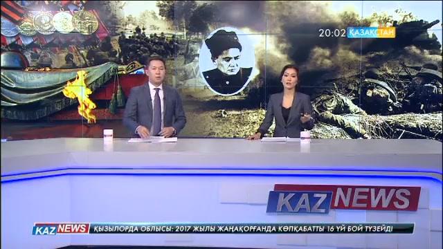 Алматыдағы «Жас Ұлан» мектебінің ұландары Бауыржан Момышұлының рухына құрмет көрсетті