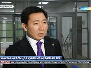 Алматы облысында жастар арасында қылмыс 6,4 пайызға артқан