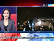 Ливияда басып алынған ұшақтағы жолаушылар Триполиге жеткізілді