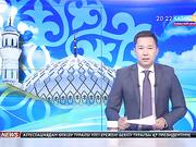 Астанада Мәуліт мерекесінің құрметіне рухани кеш өтті