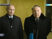 Жыл қорытындысы. Мемлекет басшысы Нұрсұлтан Назарбаев Ресейге жұмыс сапарымен барды