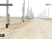 Жыл қорытындысы. Соңғы 11 айда Қызылорда облысының әкімі Қырымбек Көшербаев көш бастап тұр