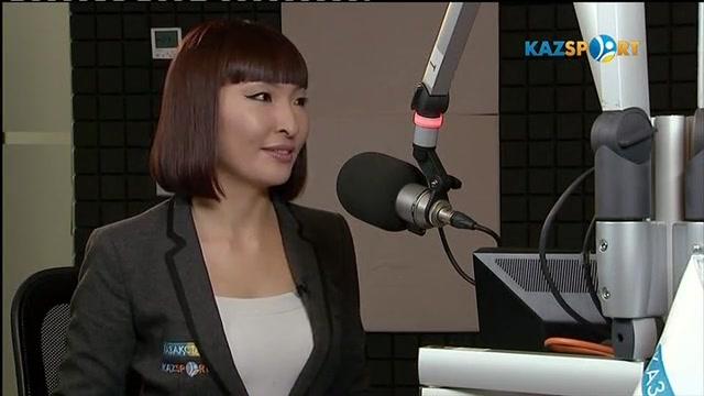 «Каzsport» на «Казахском радио». Гость программы - Алия Юсупова