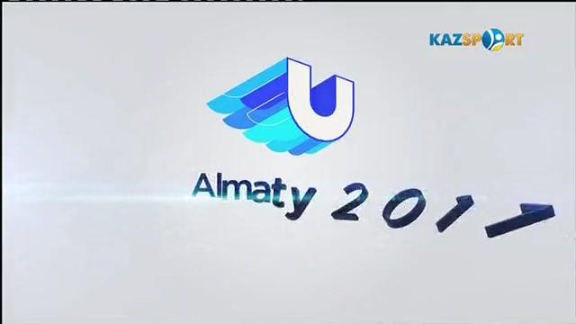На пути к Универсиаде - 2017 (24.12.2016)