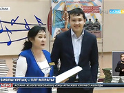 Астанадағы №71 мектеп-гимназиясында кітаптар мерекесі ұйымдастырылды