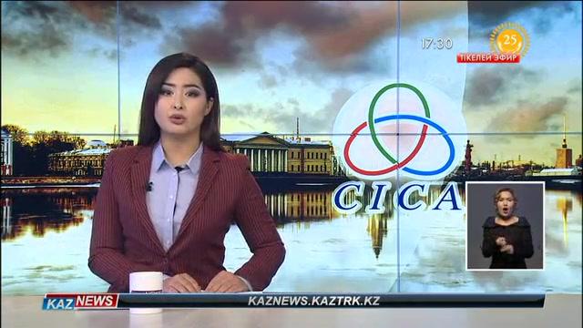 Елбасы  Санкт-Петербургтегі Ұжымдық қауіпсіздік келісім шарт ұйымы мен Еуразиялық экономикалық кеңестің кезекті жиынына қатысады