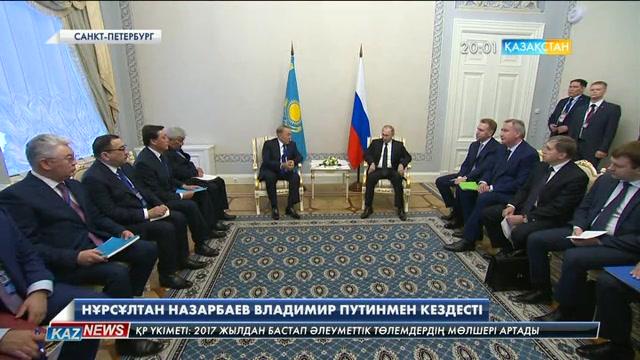 Елбасы Владимир Путинмен кездесті