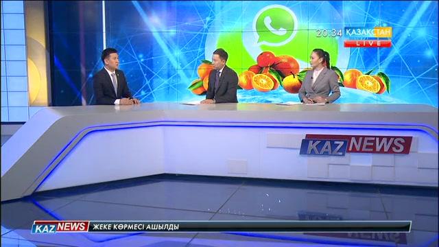 ҚР Бас прокуратурасы Аппарат басшысының орынбасары Нұрділдә Ораз