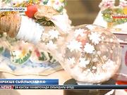 Теміртау қаласындағы тарихи-өлкетану мұражайында ерекше сыйлықтар көрмесі өтуде
