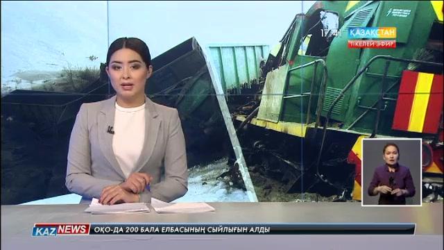 17:30 жаңалықтары (27.12.2016)