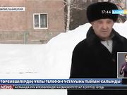 Шығысқазақстандық  тәрбиешілердің ұялы телефон ұстауына тыйым салынды