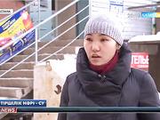 Астаналықтар неге суды сатып ішеді?