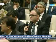 Ердоған: АҚШ-тың «ДАИШ» ұйымын қолдайтынына дәлел бар