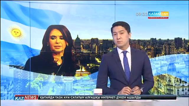 Аргентинаның экс-президентіне жаңа айыптар тағылды