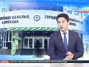 09:30 жаңалықтары (28.12.2016)