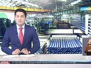 Қарағанды облысында болат құбырлар шығаратын жаңа өндіріс орны ашылады