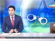 Көкшетауда әріптесін өлтірді деген күдікпен полиция қызметкері ұсталды
