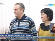 Петропавлдық Хайруллиндер отбасы түбіртек жинап, көлік ұтып алды