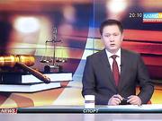 Атыраудағы «9 экс-полицейдің ісіне» қатысты сот шешімі шықты