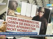 Биыл Германиядан 55 мың мигрант еліне оралған