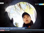 «Қазақстан» РТРК АҚ ұжымының үздік қызметкерлері марапатталды