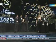 Криштиану Роналду  2016 жылдың үздік футболшысы ретінде Globe Soccer Awards жүлдесіне ие болды