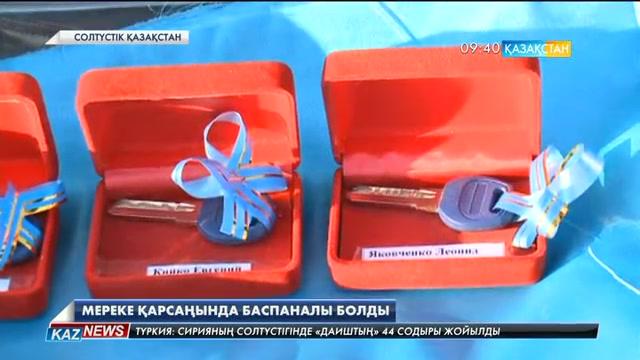 СҚО-дағы Смирнов ауылының тұрғындары мереке қарсаңында баспаналы болды