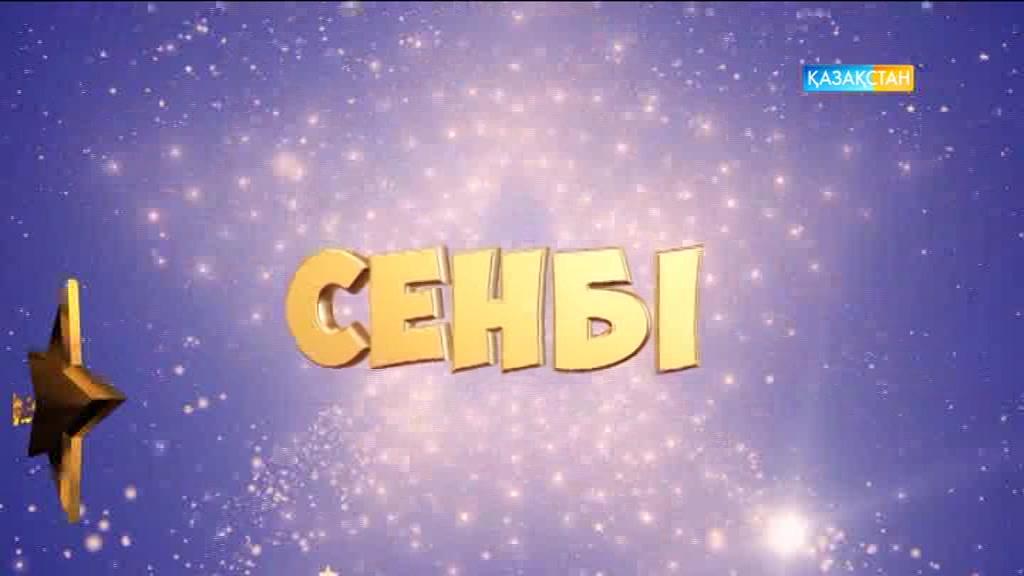 31 желтоқсан  12:35-те «Балапан жұлдыз» өнер додасын көріңіз!