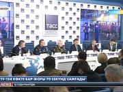 Ту-154 көкте бар-жоғы 70 секунд қана самғады