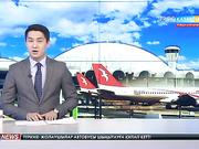 БАӘ-ден 180 қазақстандық турист елге қайта алмай отыр