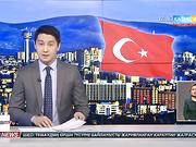 Түркияда парламенттік комиссия Конституцияға өзгеріс енгізу жөніндегі жобаны мақұлдады