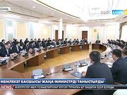 Бұрынғы Экономика министрі Қуандық Бишімбаевқа қатысты тергеу жұмыстары жүргізілуде