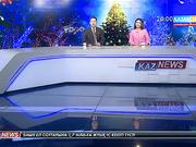 Көкше жұрты Жаңа жылды қарсы алуда