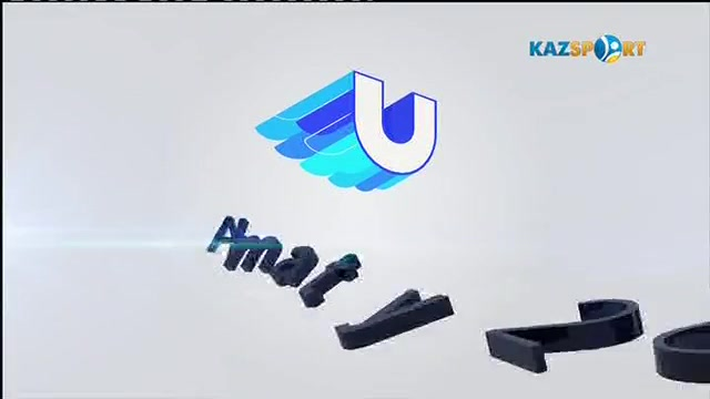 Универсиада қарсаңында - 2017 (31.12.2016)