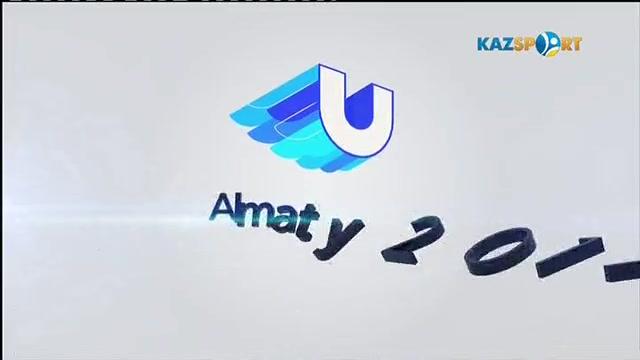 На пути к Универсиаде - 2017 (31.12.2016)