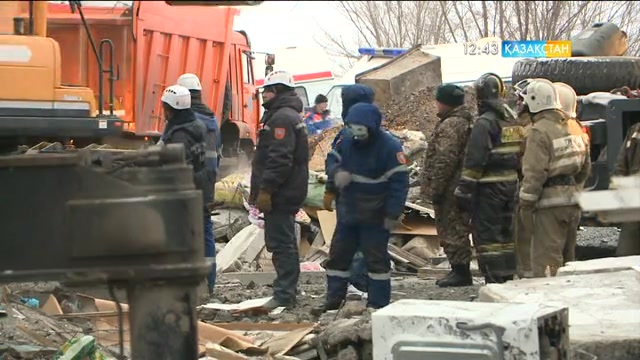 Қарағанды облысының Шахан кентінде көпқабатты үй құлап, 9 адам қаза тапты