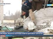 Қарағанды облысының әкімдігі жылуға бірнеше мәрте қаражат сұраған