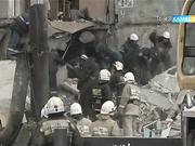 «Қазақстан» РТРК» АҚ ұжымы Шахандағы апаттан қаза болғандардың туған-туыстарына көңіл айтады