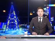 Жаңа жыл қарсаңында қаланы безендіру үшін  миллиондаған қаржы бөлу қаншалықты қажет?