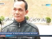 Вьетнамда ер адамның асқазанында 18 жыл бойы жатқан хирургиялық қайшы алынды