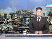Сирияның қарулы оппозициясы осы айда Астанада өтуі тиіс бейбіт конференцияға дайындықты тоқтатты