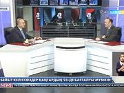 Сирия жөніндегі бейбіт келіссөздер Астанада 23-ші қаңтарда өтуі мүмкін